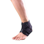 Oppo 1103 Adjustable Ankle Support